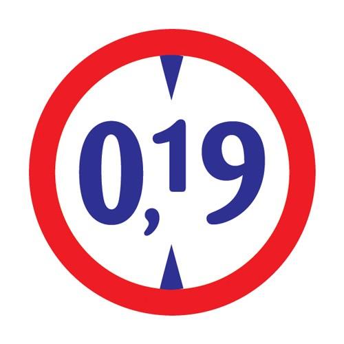 09-day-019-nightlinkrail-roundel