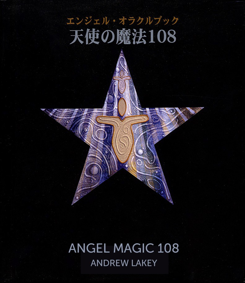 Andrew Lakey - Angel Magic 108 (book for Japan) - Art direction by Eric Scott (Day For Night)