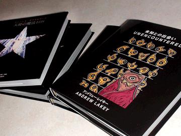 """Angel Magic 108"" & ""Unencountered"" Books"